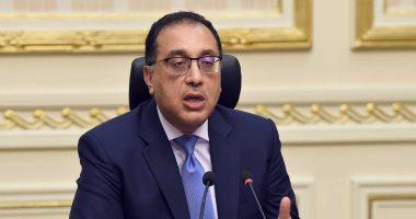 الحكومة تحسم مصير حظر التجوال خلال اجتماعها الأسبوع الجارى