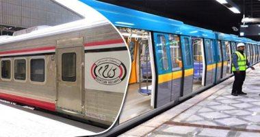 مواعيد القطارات و المترو بدون أي تعديلات حتى عيد الفطر
