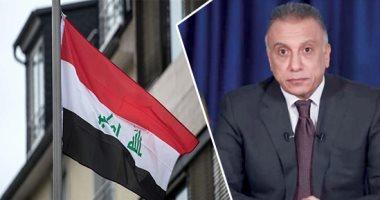 الكاظمي يؤدى اليمين الدستورى كرئيس للوزراء أمام البرلمان العراقى