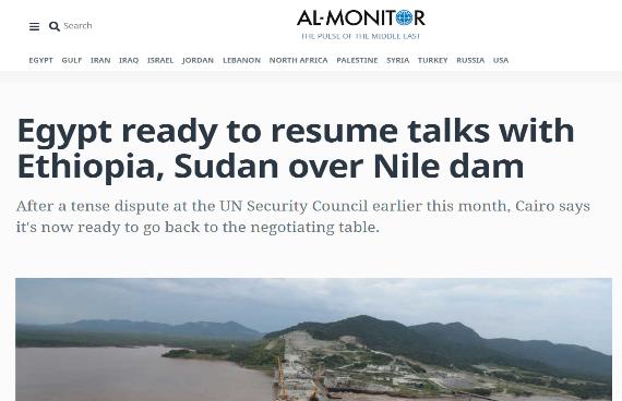 المونيتور الأمريكية مصر مستعدة لاستئناف المحادثات مع (إثيوبيا السودان) بشأن سد النهضة