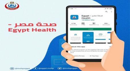 """الصحة: تطبيق """"صحة مصر"""" يتيح التواصل مع فريق طبي معتمد في حالات كورونا"""