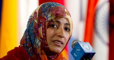 حملة تصويت لرفض اختيار توكل كرمان فى مجلس حكماء فيس بوك
