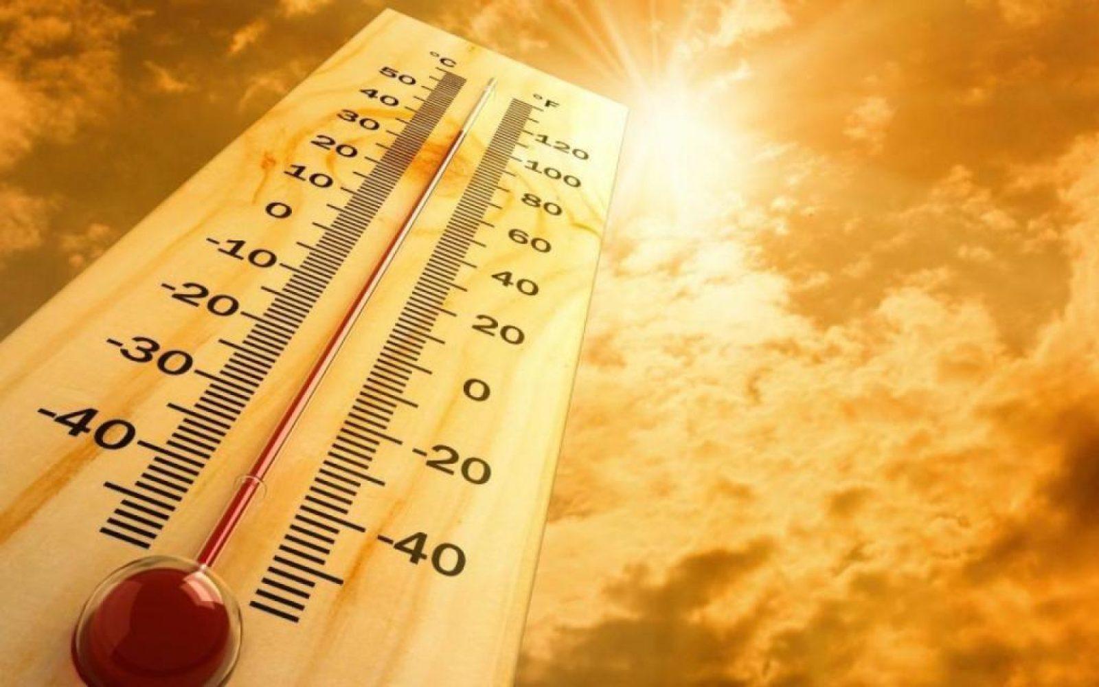 درجات-الحرارة-اليوم-هيئة-الارصاد-الجوية-1600x1000