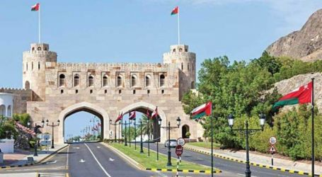 سلطنة عمان تعلن رفع الحجر الصحي عن البلاد