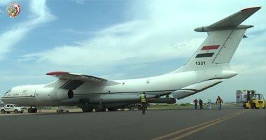 طائرة المساعدات المصرية
