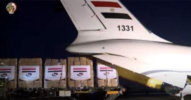 مصر ترسل طائرة مساعدات ثانية لجنوب السودان لمواجهة تداعيات كورونا