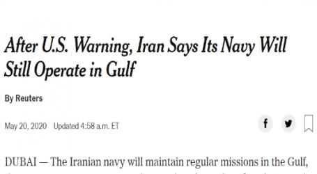 نيويورك تايمز : إيران تؤكد أنها ستواصل أنشطتها في الخليج