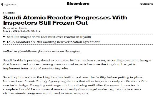 وكالة ( بلومبرج ) الأمريكية العمل على المفاعل النووي السعودي جاري في ظل غياب المفتشين الدوليين