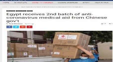 موقع قناة ( سي جي تي إن ) الصيني :مصر تتلقى الدفعة الثانية من المساعدات الطبية من الصين من أجل مكافحة فيروس كورونا