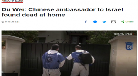 بي بي سي البريطانية : بعد انتقاده وزير الخارجية الأمريكي.. العثور على السفير الصيني لدى إسرائيل ميتاً داخل شقته