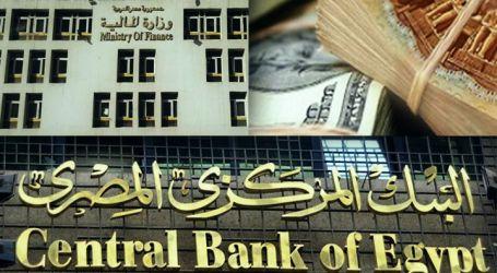 المركزي : تثبيت أسعار الفائدة على الإيداع والإقراض