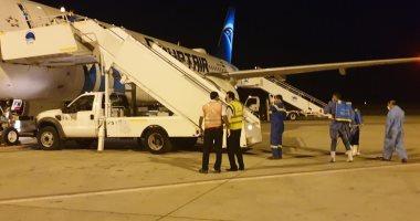 صور.. مطار مرسى علم يستقبل رحلة طيران لعالقين مصريين من الهند تقل 104 ركاب