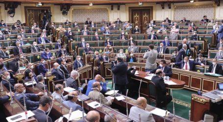 البرلمان ينظر قرار رئيس الجمهورية بإعلان حالة الطوارئ.. غدا