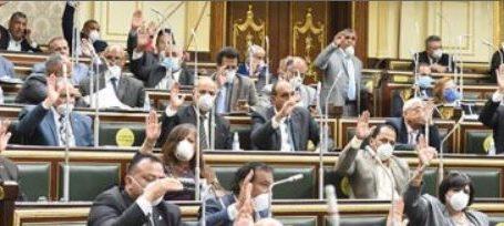 النواب يوافق على إعلان حالة الطوارئ لمدة ثلاثة شهور