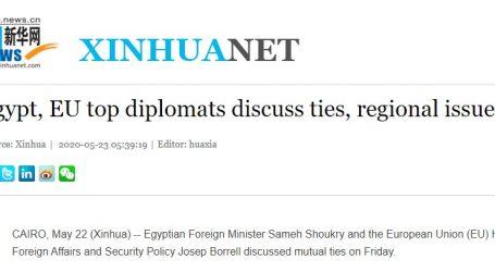 وكالة (شينخوا) الصينية : مصر وكبار الدبلوماسيين الأوروبيين يناقشون العلاقات والقضايا الإقليمية