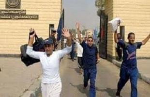 إفراج عن سجناء السجون