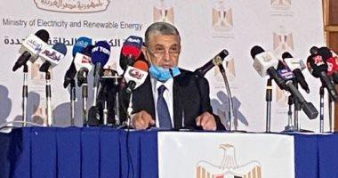 """""""الكهرباء"""" توقع اتفاقية تعاون مع العراق لبدء الربط الكهربائى ونقل الطاقة"""