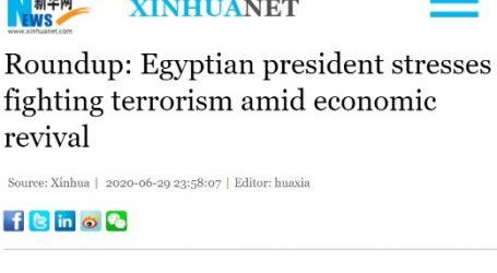 """وكالة ( شينخوا ) الصينية – النسخة الإنجليزية – : الرئيس """" السيسي """" يشدد على مكافحة الإرهاب وسط الانتعاش الاقتصادي"""
