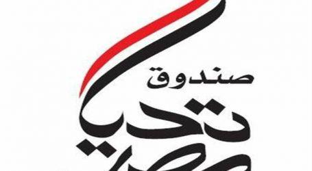 تحيا مصر : توزيع أجهزة الغسيل الكلوى لدعم المرضى من الأسبوع المقبل.. فيديو