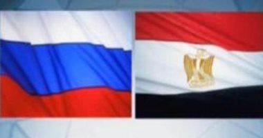 سفير مصر بموسكو يناقش قضية سد النهضة مع نائب وزير الخارجية الروسى