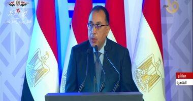 مصطفى مدبولى رئيس الوزراء