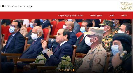 الحدث الآن .. كل ما تريد معرفته عن موقع رئاسة الجمهورية الجديد