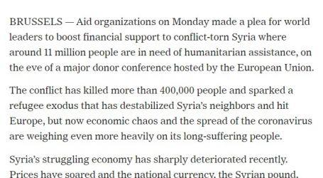 صحيفة (نيويورك تايمز) الأمريكية : مطالبة المانحين بتقديم المزيد ، في الوقت الذي تشهد فيه سوريا حالة من الفوضى الاقتصادية وانتشار الفيروس