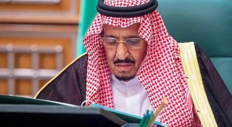 بيان عاجل من السعودية عن موقفها بشأن سد النهضة
