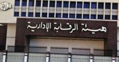 الرقابة الإدارية تلقى القبض على مدير الشئون القانونية بمنشأة القناطر لتقاضى رشوة