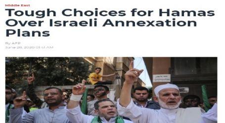 مقال مترجم من موقع (فويس أوف أمريكا) :خيارات صعبة لحركة حماس بشأن خطط الضم الإسرائيلية