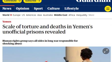 صحيفة الجارديان البريطانية : الكشف عن حجم التعذيب والوفيات غير الرسمية داخل السجون اليمنية