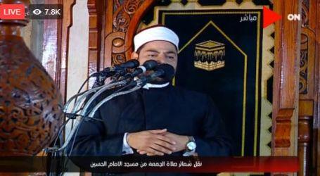بث مباشر.. صلاة الجمعة من مسجد الحسين