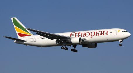 اندلاع حريق بطائرة شحن إثيوبية فى مطار شنغهاى بالصين
