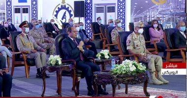 الرئيس السيسي عن أزمة سد النهضة : الأسد محدش يقدر ياكل أكله
