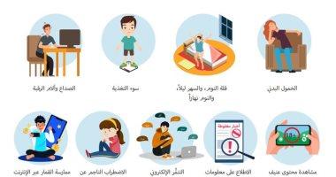 الصحة العالمية بمصر تحذر من الإفراط فى قضاء الوقت أمام الشاشات