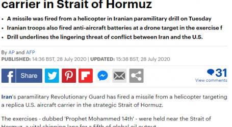 دايلي ميل :إيران تستهدف مجسم حاملة طائرات أمريكية خلال تدريبات
