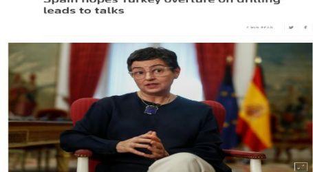 رويترز : إسبانيا تأمل في حوار مع تركيا بشأن التنقيب عن النفط