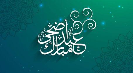 البحوث الفلكية: 31 يوليو أول أيام عيد الأضحى المبارك