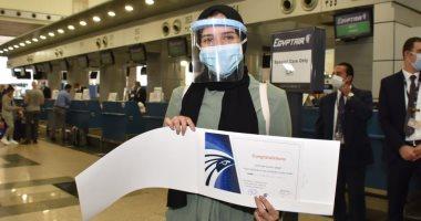 مصر للطيران تنظم 14 رحلة دولية
