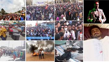 الحدث الآن يقدم تقريرا عن إندلاع مظاهرات في عدد من المدن الإثيوبية