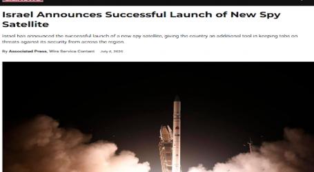 موقع (يو اس نيوز ) الأمريكي : إسرائيل تعلن عن إطلاق ناجح لقمر صناعي جديد للتجسس