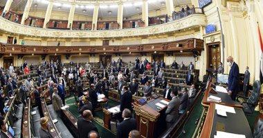 مجلس النواب يوافق على مد حالة الطوارئ لمدة 3 أشهر