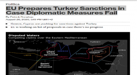 بلومبرج :الاتحاد الأوروبي يستعد لفرض العقوبات على تركيا