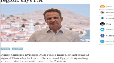 رئيس الوزراء اليوناني : الاتفاق اليوناني المصري يعيد الشرعية للمنطقة