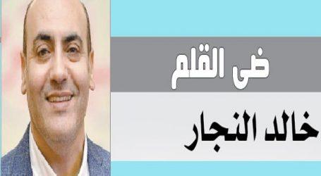 """مقال للكاتب """" خالد النجار """" بعنوان """" شـباب الشـيوخ """""""
