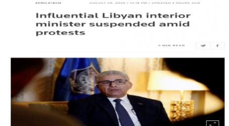 رويترز :إيقاف وزير الداخلية الليبي وسط احتجاجات