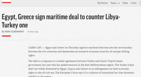 مصر واليونان توقعان اتفاق بحري لمواجهة الاتفاق الليبي – التركي