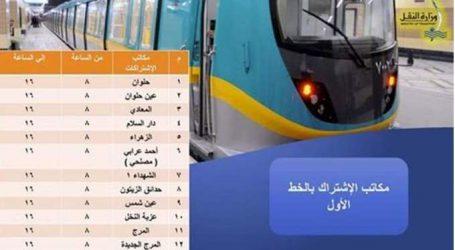 المترو يكشف خريطة مكاتب الاشتراكات المتاحة للركاب