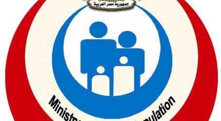 وزارة الصحة تكشف عن 4 سيناريوهات لغلق المدارس حال تزايد أعداد إصابات كورونا
