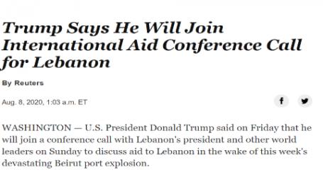 صحيفة (نيويورك تايمز) الأمريكية : ترامب يؤكد أنه سيشارك غداً في مؤتمر دولي عبر الهاتف لدعم لبنان